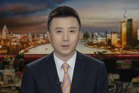 中共中央对周永康严重违纪问题立案审查