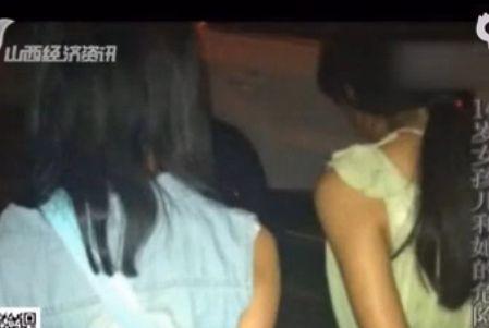00后女孩协助40岁情人绑架性侵其同学