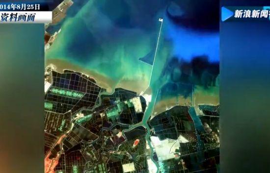高分一号卫星在福建发现海上大型走私油库