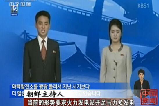 """朝鲜""""花美男""""播音员亮相 风格活泼柔和"""