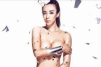 女神周韦彤全裸