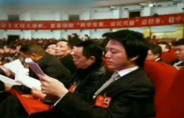 青年钢琴家李云迪当选重庆市政协常委