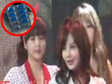 韩女团T-ara演出携带紧急避孕药引争议