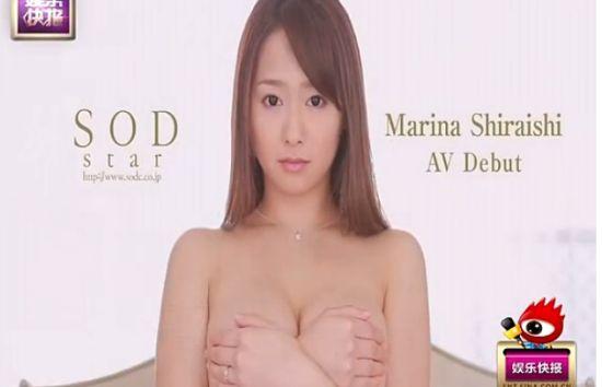 日本性感妈妈级偶像因欲求不满出道拍AV