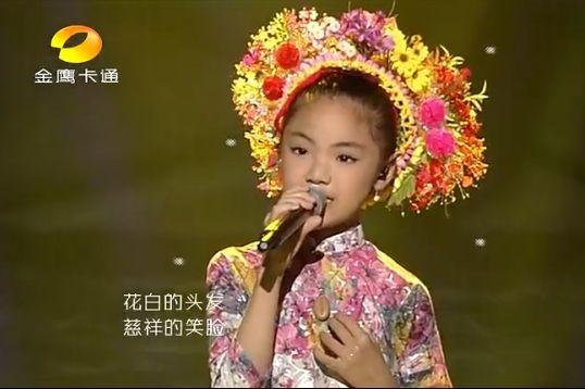 《中国新声代》小渔女闽南语催泪演绎《阿嫲的教示》