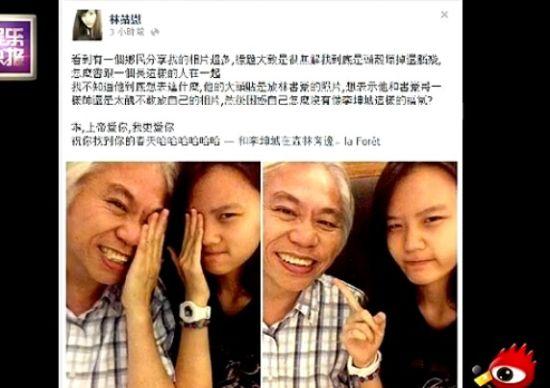 爷孙恋明年将婚 57岁作词人想生孩子