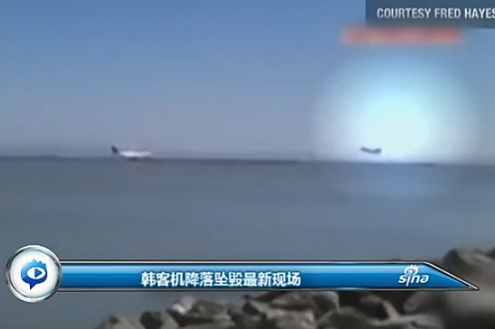 韩客机降落坠毁最新现场 机尾着地腾火球