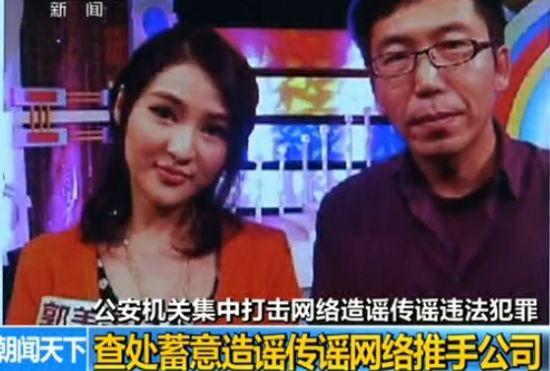公安部打击造谣 郭美美干露露推手被刑拘