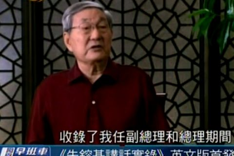 朱镕基牵手夫人散步 用英文介绍新书