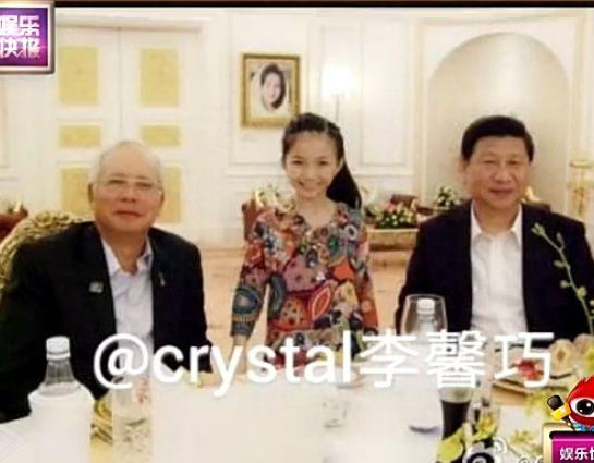 李馨巧晒与习近平及大马首相合影