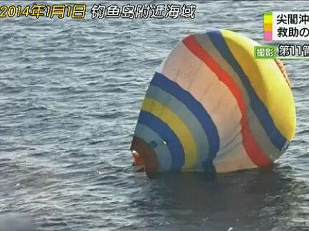 中国男子乘热气球福建出发欲登钓鱼岛 出事被日救起