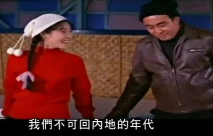 邵逸夫光影人生 传奇感动香港