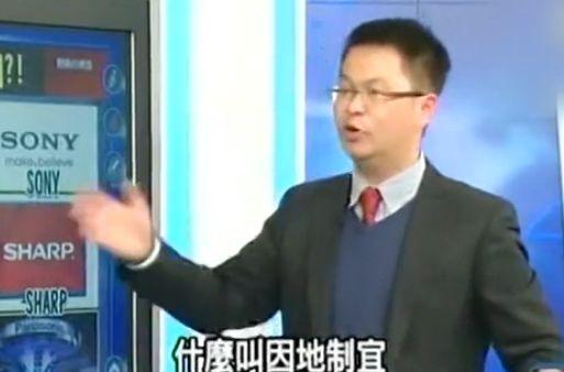 台电视节目称大陆人用洗衣机洗菜