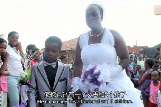 最大年纪差夫妇:8岁男孩迎娶61岁老妇