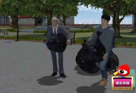 """老人""""助人为乐""""扔400斤色情品被捕"""
